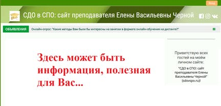 О дизайне главной страницы сайта...